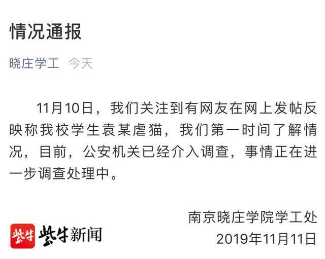 澳门赌场区_军运会解放军体育代表团总结大会在京举行,冠军争相与本报漫画中的自己合影