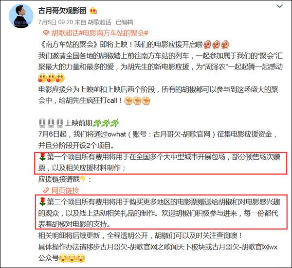 """亚洲城投注官网-从上海外滩到驻扎豫西山村2年,这个""""第一书记""""说:脱贫摘帽是我给群众的承诺"""