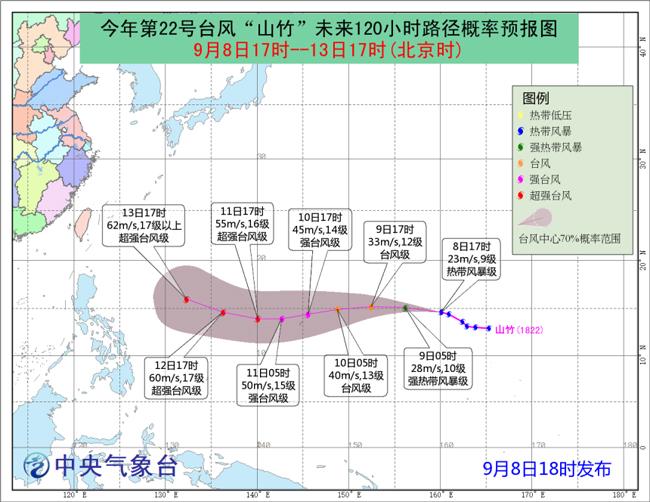 """全国降雨较弱 """"山竹""""加强为强热带风暴"""