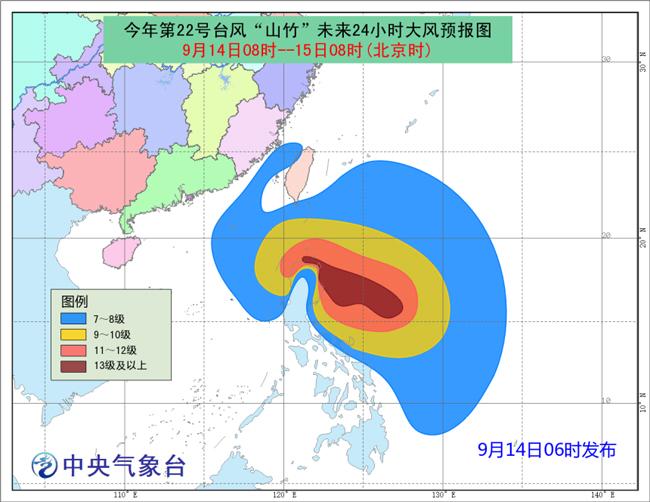 """台风""""山竹""""明日进入南海 华南地区需严阵以待"""