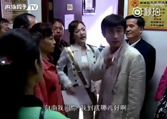 向南和杨晓芸离婚这一段太经典了,笑死