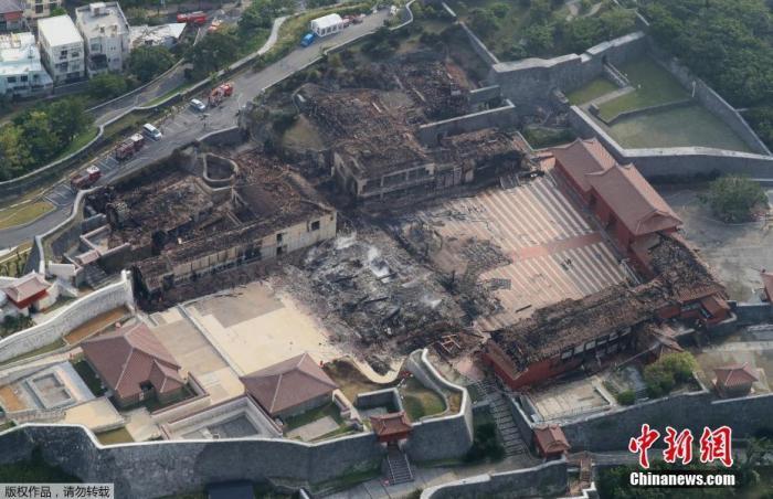 首里城如何重建?日本政府拟设10人专家会议商讨