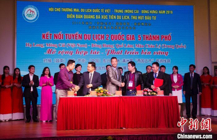 http://www.weixinrensheng.com/lvyou/1208475.html