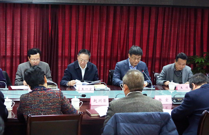 王一宏副省长参加民进四川省委与对口联系单位座谈会图片