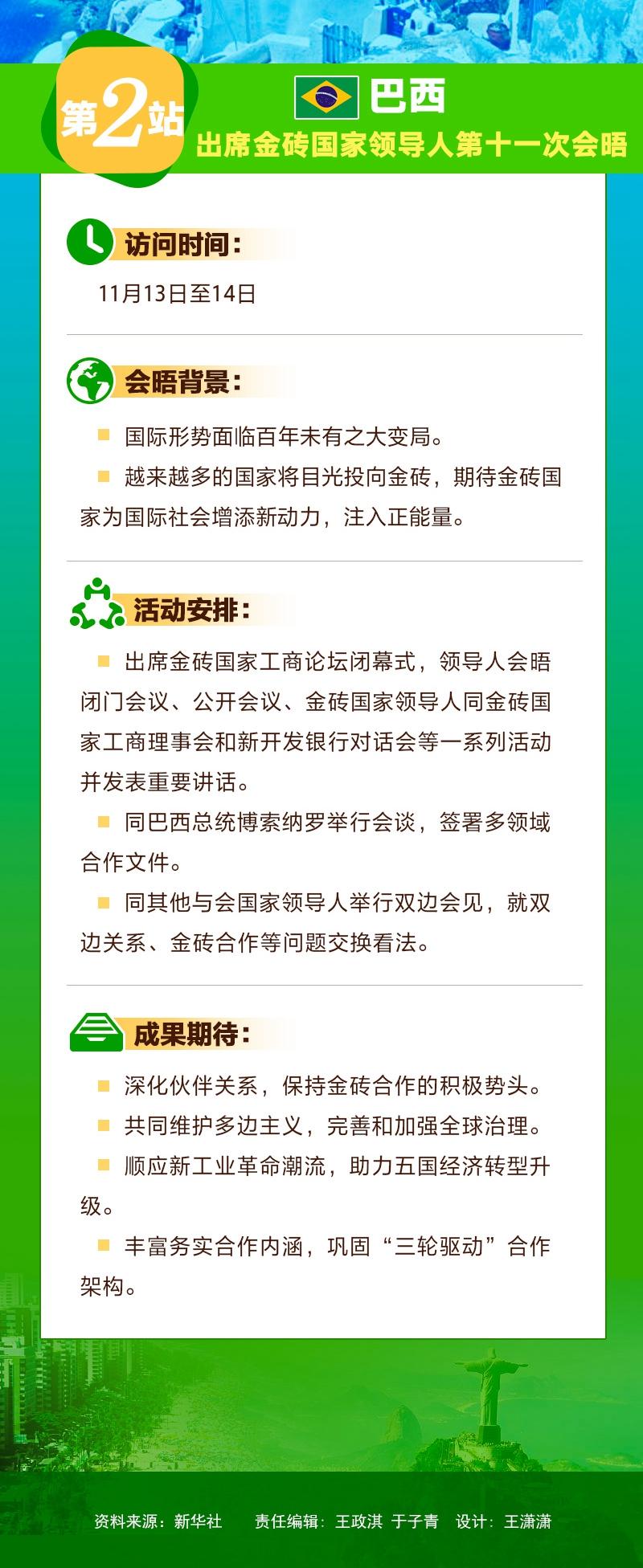 「华夏平台网址」危险!流浪汉三柳高速上行走,工作人员接报,当即……