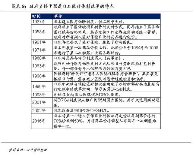 百尊赌场官网·王健林:企业不赚钱应是不道德的