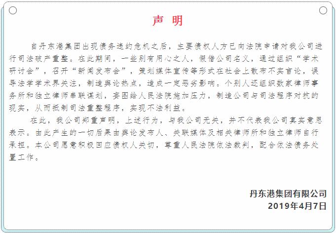 http://skogson.com/shishangchaoliu/32949.html