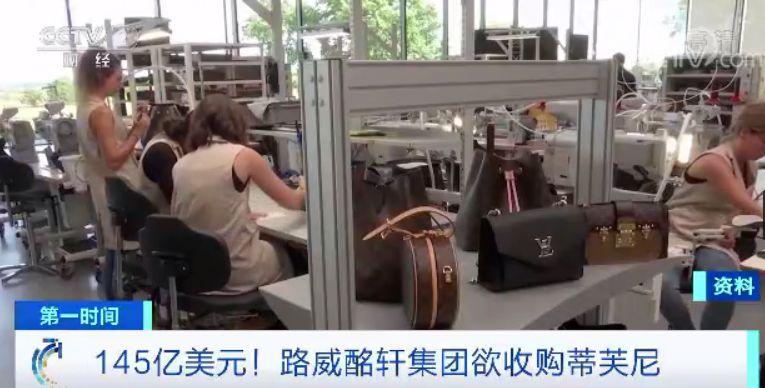 利来娱乐app安卓 - 国际军体联主席点赞中国警察:向所有奋战在一线的公安干警表达感谢