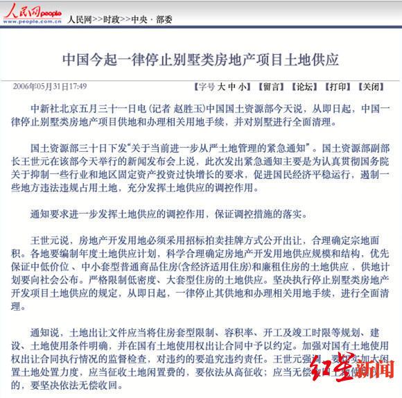 bet36体育在线老网站-广东年产水禽4亿羽仍不够吃