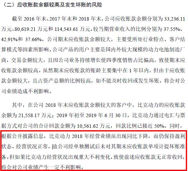 澳门信誉博彩公司|中国篮协:邀请各CBA俱乐部推荐球员备战男篮亚洲杯预选赛
