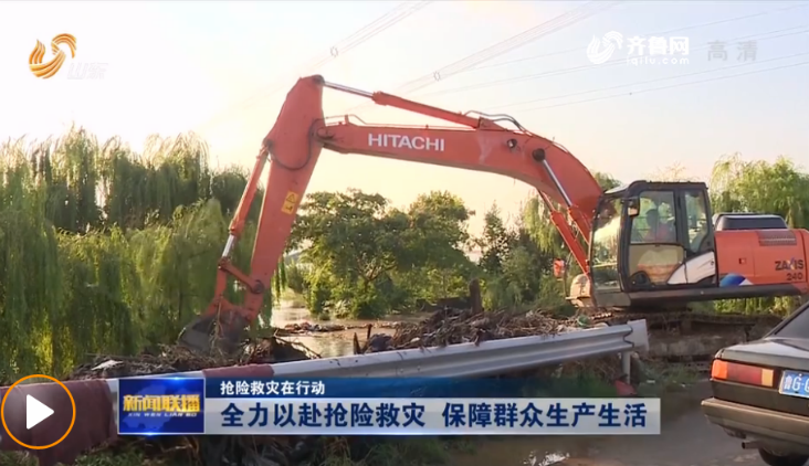 """台风""""温比亚""""致13市不同程度受灾  直接经济损失67.10亿元"""