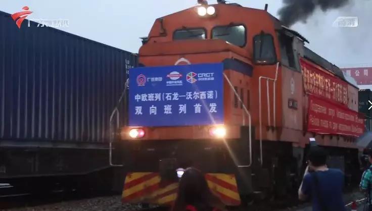 搭上中欧班列的快车②|从东莞直通中亚