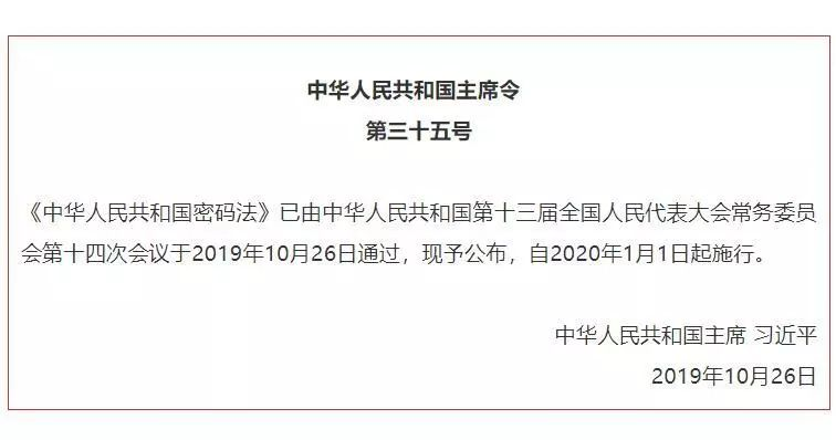 """金利国际官网·牵引车、自卸车分获年度第一大奖 解放JH6""""挣钱机器""""实至名归"""