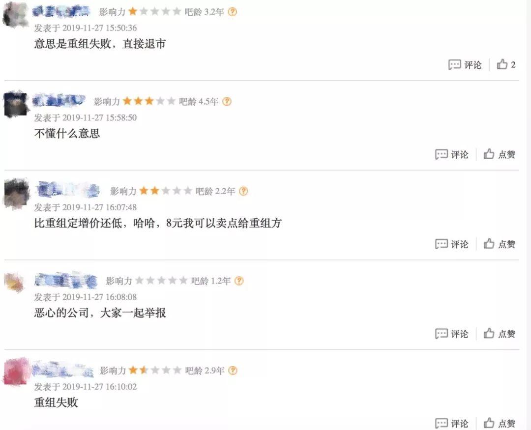 「乐赢游戏网址」广东乡村教师斩获全国诗歌大赛一等奖:成都是我的福地,让我永远难忘