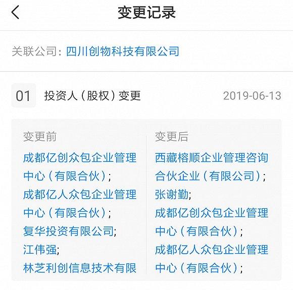 金百博娱乐平台注册|楼面价2万/平!白鹅潭诞生广州第三贵商服地