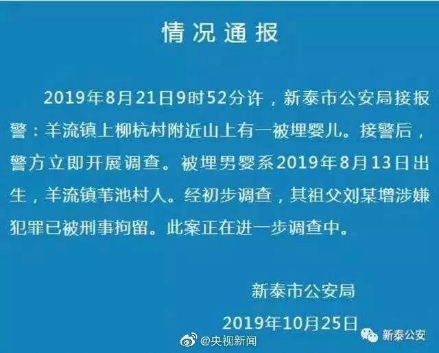 首页-摩臣娱乐-广东渔政多艘船只合力营救,7名落水渔民全获救