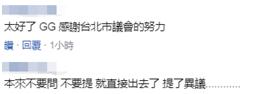 百胜娱乐场老虎机_毕业季不忍说再见(附超高颜值女兵照片)