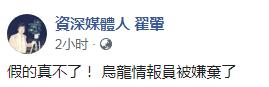 真博彩全讯网_朋友圈一张图就可以日售甜点2000单,她是如何做到的?