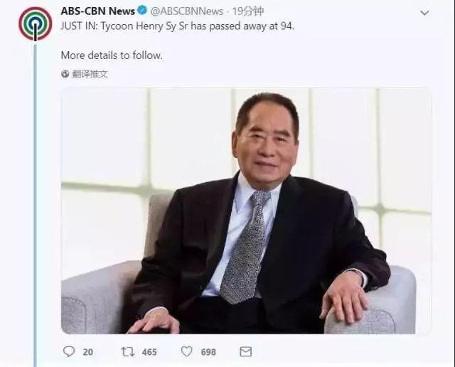 """身价183亿美元!施至成去世揭开""""闽商首富""""们不为人知的东南亚创业史"""