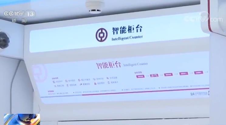 「龙运娱乐官方彩票」豫媒:建业将与多名球员续约,胡睿宝能否续租得看恒大