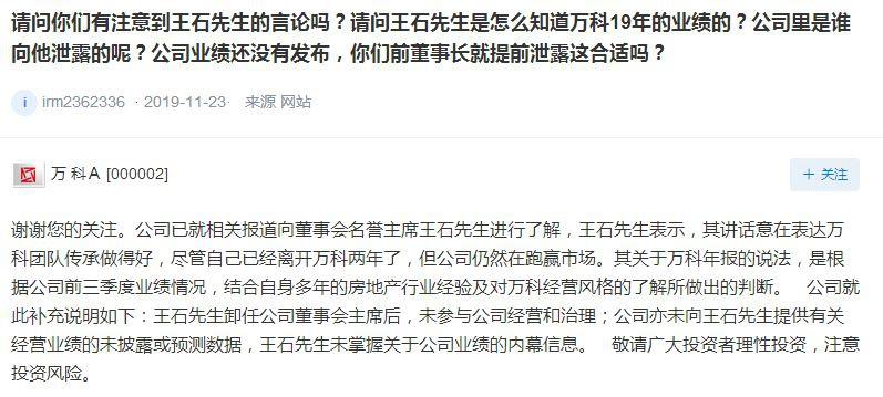 澳门银河第一娱乐_百度发布Q3财报 李彦宏:变革效果初显