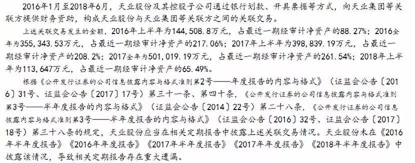 乐百家怎么玩 「创变者2019」悦立方姚岚:24小时商业的速度与激情