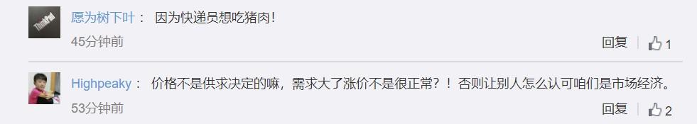 中国第一快3投注平台·国产科幻片头炮被它打响,这部春节档硬核电影值得期待
