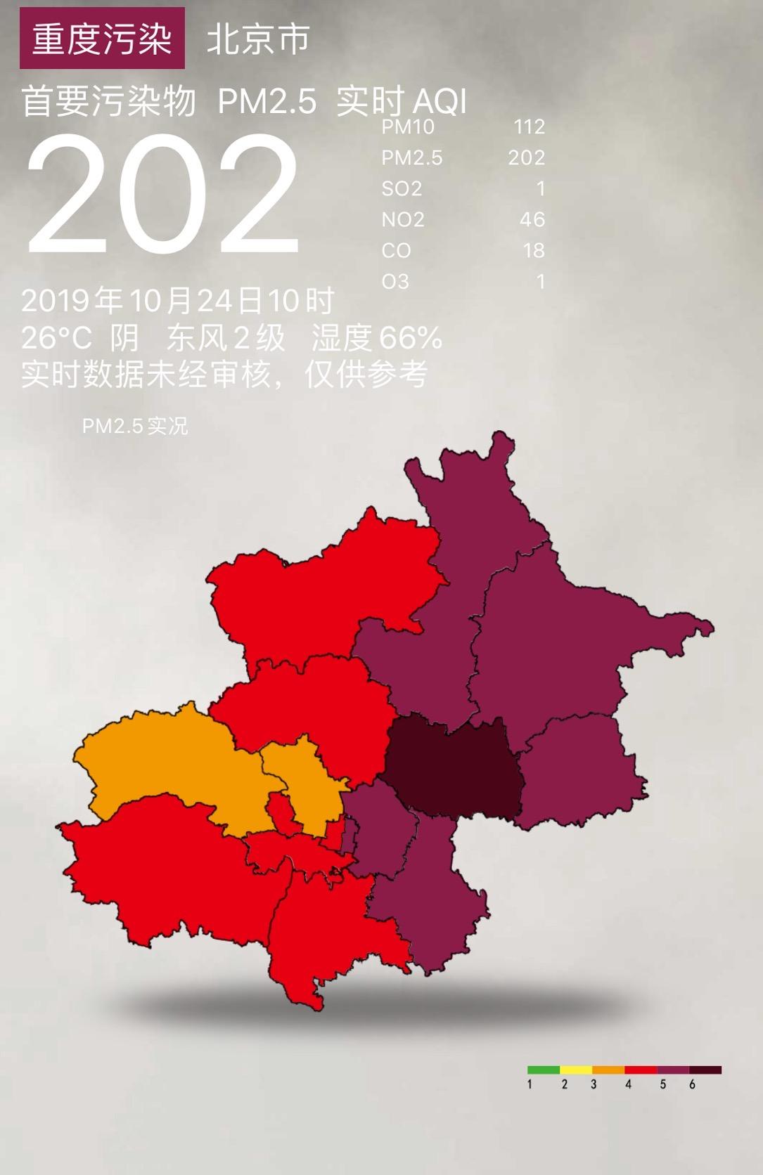 bet366体育投注下载 深圳已铺设超1.3万个5G基站 将率先实现5G信号全覆盖