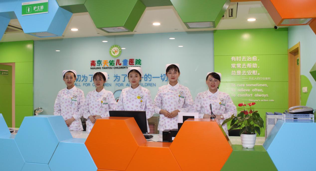 """南京这家医院""""画图""""疗法被小患者家属点赞"""