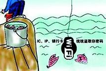 商务部:中国始终反对贸易救济措施的滥用