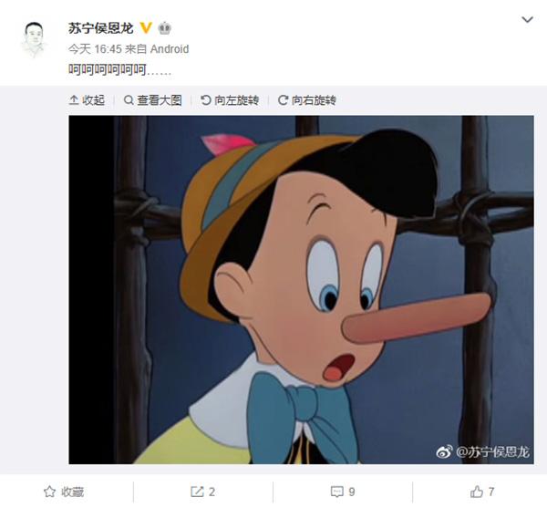 """苏宁总裁发微博""""呵呵呵"""" 隔空对呛只卖真货刘强东"""