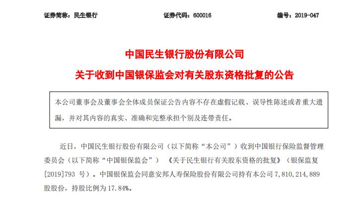 凯旋门国际信誉 - 两部委坚决打击购房双合同 车位装修价格要进网签