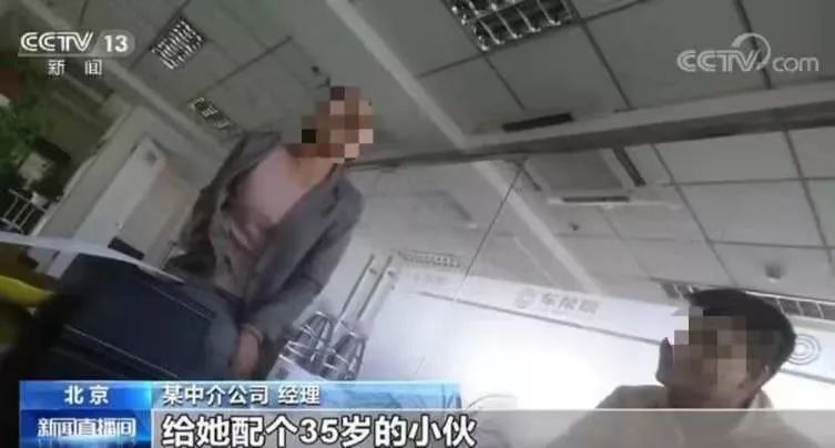 娱乐视频直播平台_曹县中医医院干部职工进行2019年度普法考试