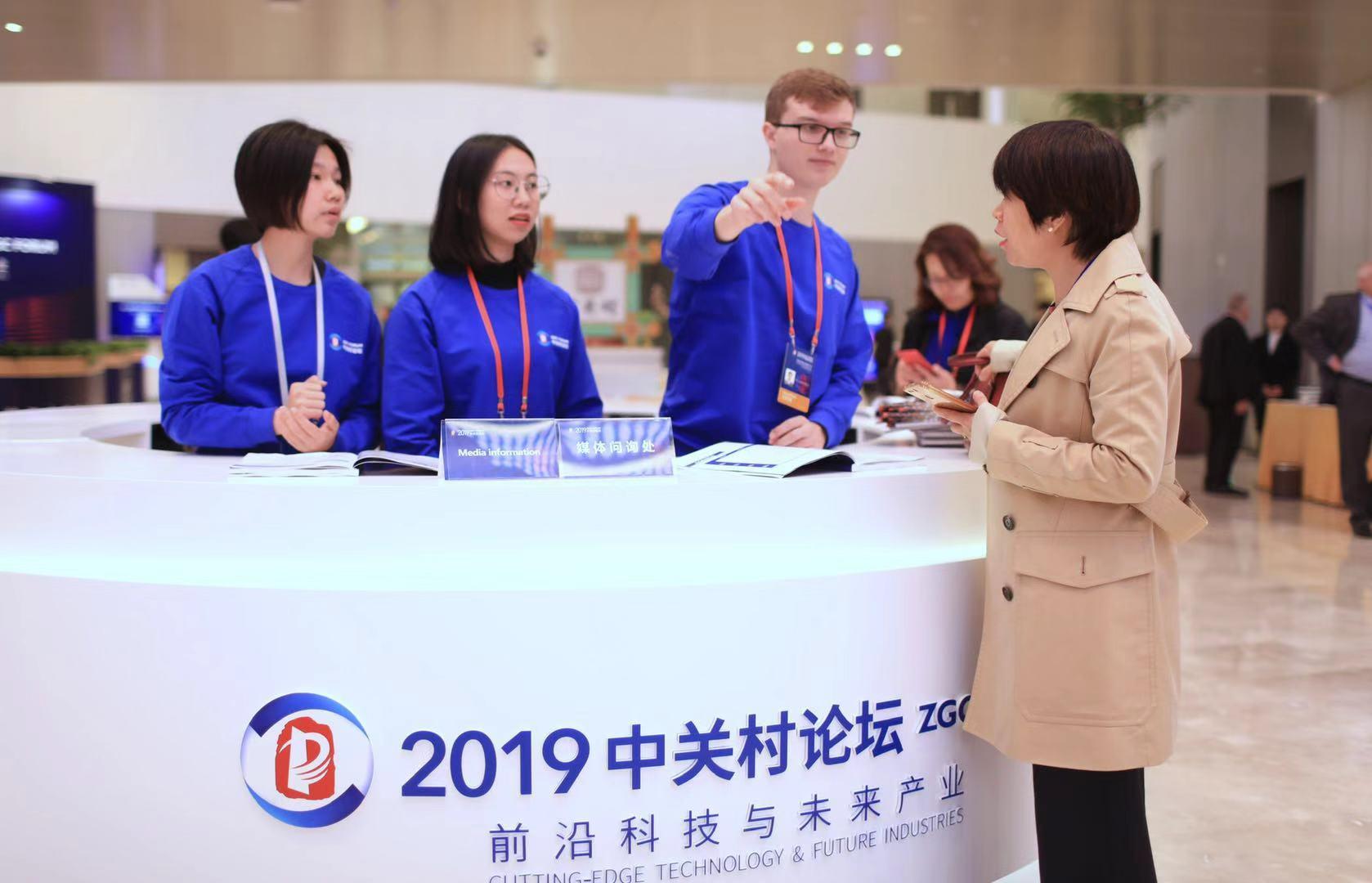 http://www.hljold.org.cn/shehuiwanxiang/283628.html