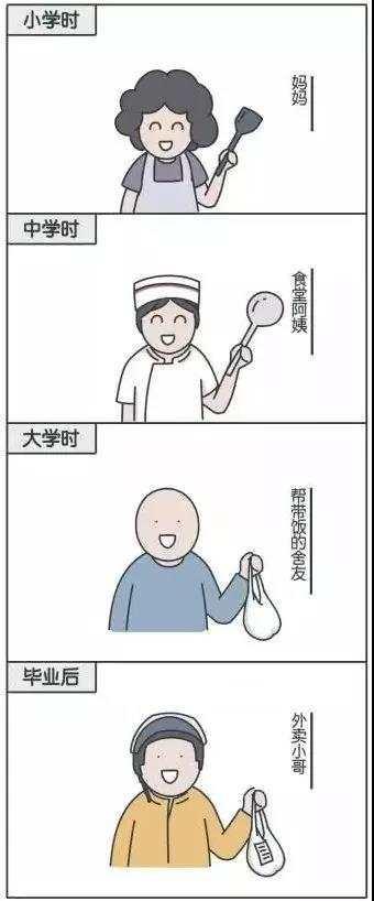 """云鼎有app吗 - 在全球创业周中国站期间,上海杨浦的这场足球比赛对""""双创""""表达了满满的诚意"""