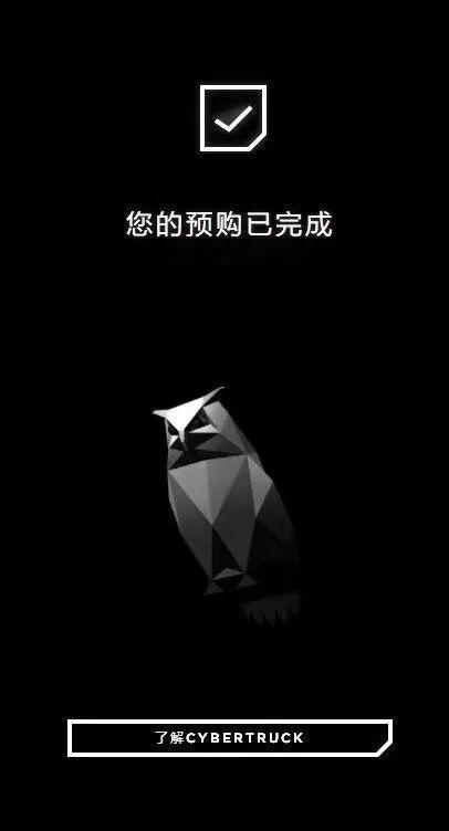 「华盈娱乐注册」美对华为下手 日本叫苦:影响我们啊