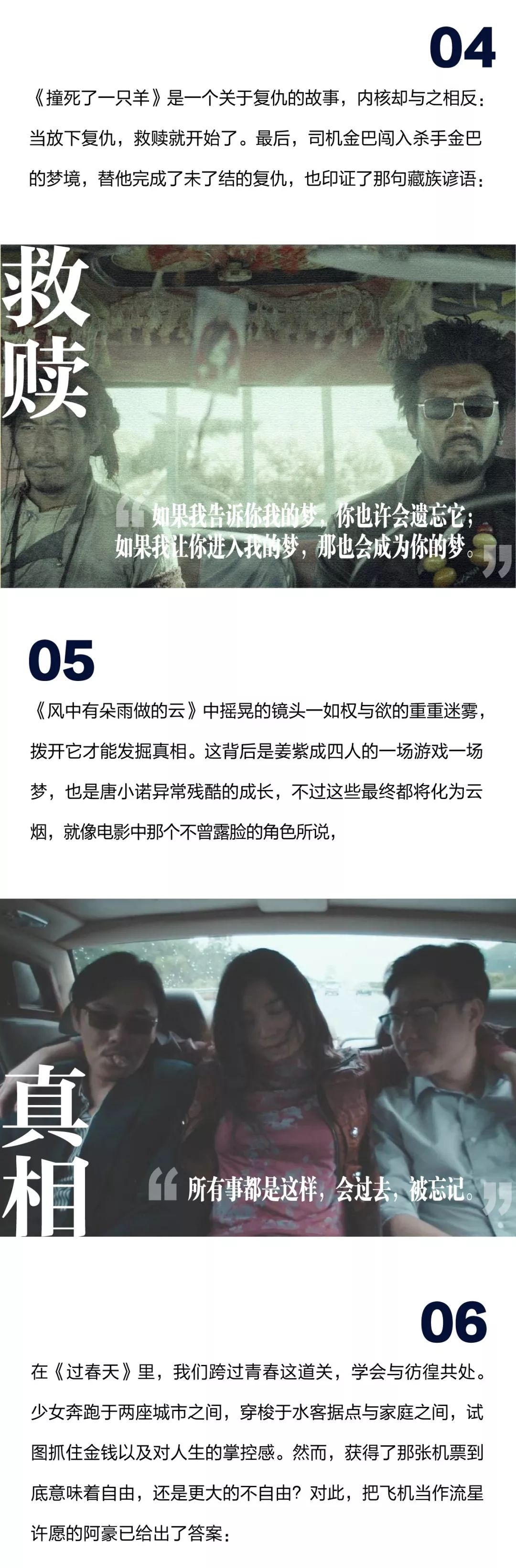 中国电影600亿票房是谁创造的?