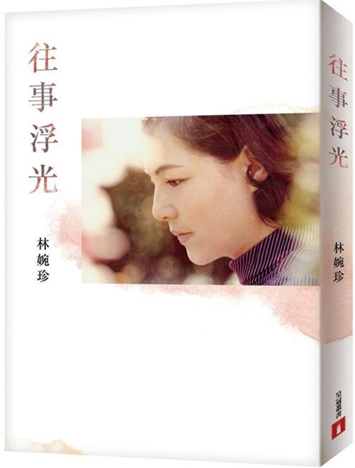 琼瑶发宋词反击林婉珍 琼瑶是小三吗当年是怎么介入平鑫涛的婚姻