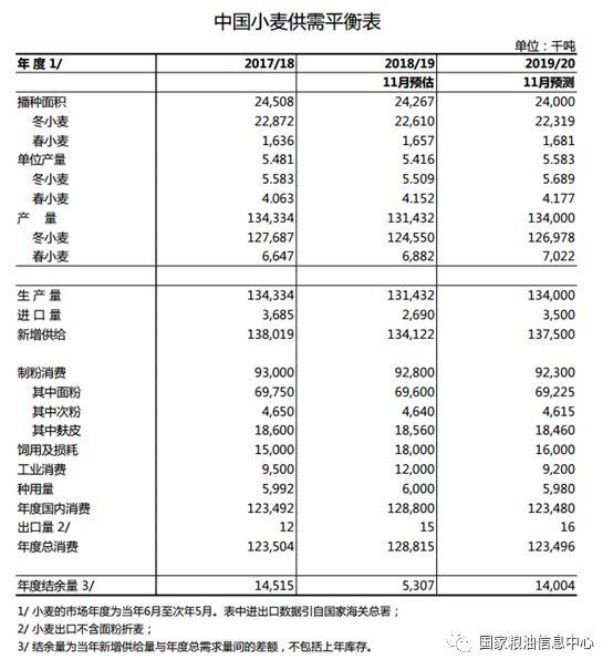 63沙龙国际娱乐 刘少奇与贺恕的革命情谊