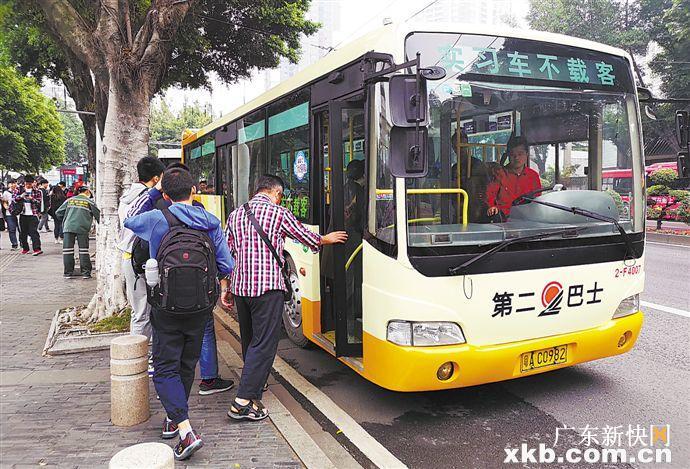 """走!上車! 坐廣州公交 """"時光機""""帶你重回80年代(2)"""