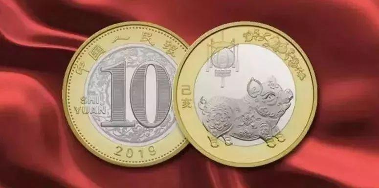好消息!明起这两种纪念币钞无需预约,现场兑换→