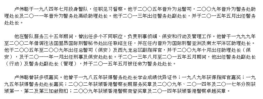 必胜网址娱乐|辣条国标要来了:河南地方标准调味面制食品10月废止