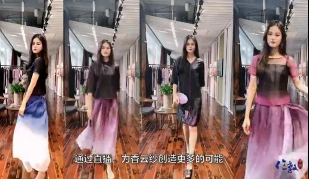 顺德伦教:丝绸染莨成良衣,疫中寻路向阳生