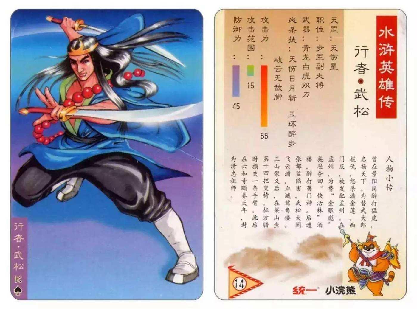 娱乐游戏送88彩金 - 马皇后在世时,明太祖朱元璋为何惧怕她?