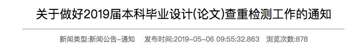 战神足球开户战神搏彩 - 嘉楠科技登陆美股 盘中熔断收盘较发行价跌0.11%