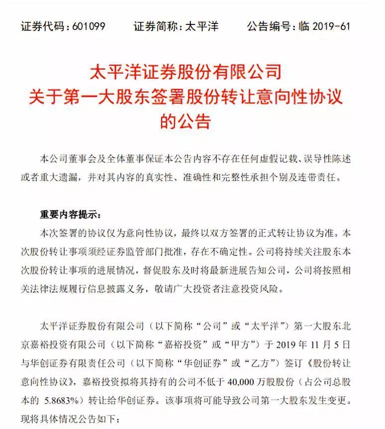 c9娱乐公司 5月17日起北京地铁16号线成全国首条5G全覆盖线路