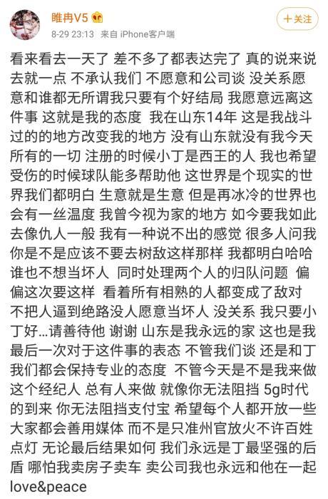 """百度乐彩注册帐号 人民币已经70岁了 它的这些""""最""""你了解吗?"""