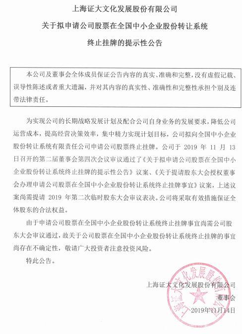 """皇宝国际娱乐场娱乐场·江苏银行回应""""邀客户到银行磨刀"""":取消只是因下雨"""