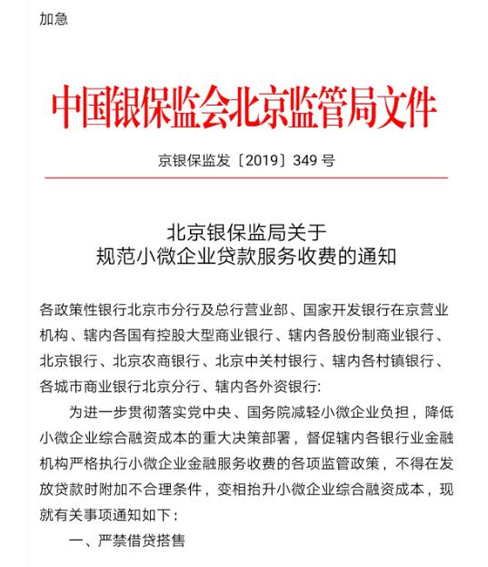 """「聚博娱乐网投」保护蔚蓝海洋,他们筑起司法""""保护盾"""""""