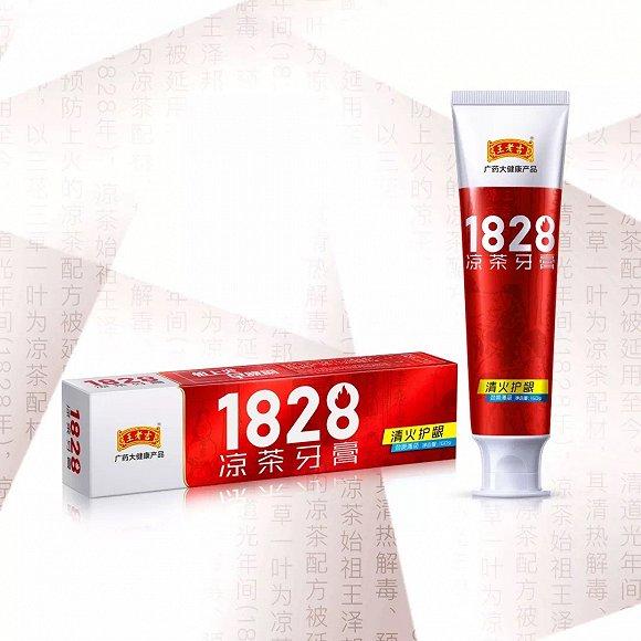 「365365最快线路检测中心」化妆品所有成分都能成过敏原 拯救敏感肌这样做